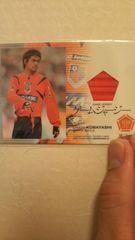 2007 小林大悟 ジャージ カード