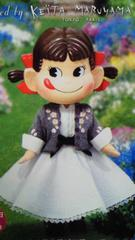 ペコちゃん スイートピュアドレス 4,000体限定  ブルーケース 全長35cm 非売品