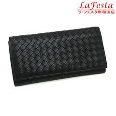 ◆本物◆ボッテガヴェネタ【人気】2つ折り長財布(レザー:黒)