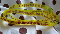 テゴマス2ndライブ☆テゴマスのあい☆カラーテープ1本(フル)