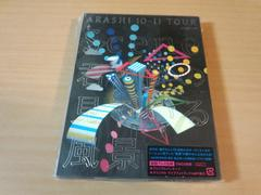 嵐DVD「ARASHI 10-11 TOUR Scene君と僕の見ている風景」●
