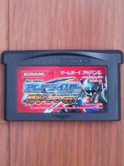 GBA/アムドライバー閃光のヒーロー誕生¥150スタ