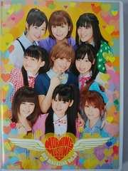 モーニング娘。DVD MAGAZINE VOL.39 高橋愛の8番勝負
