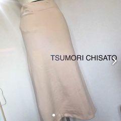 【100円スタート】ツモリチサト タイト系マキシスカート