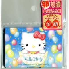【キティ】可愛い日本製♪ケラチン.コラーゲン美肌 卵殻膜あぶらとり紙
