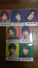 Kis-My-Ft2★セブンくじ★新品ポストカードホルダー全7カラー★キスマイ