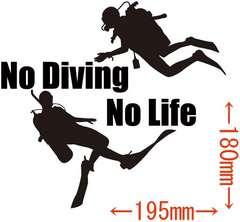 カッティングステッカー No Diving No Life (ダイビング)・2