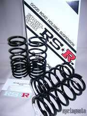 送料無料★RS-R ダウンサス アトレーワゴン 4WDターボ S330G