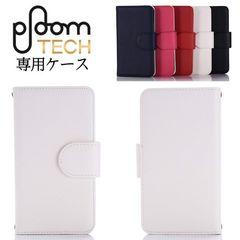 Ploom Tech ケース PU レザー ホワイト