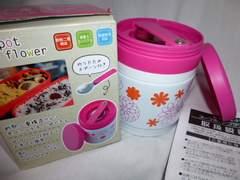 スープポット300mlピンク花柄ステンレス保温マグボトル