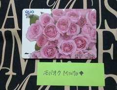 QUOカード2000円分ピンクのバラ◆モバペイ印紙切手歓迎