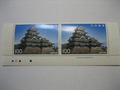 切手 第2次国宝シリーズ 松本城 カラーマーク付
