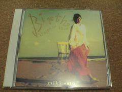 佐藤美樹CDバース〜金色の風〜廃盤