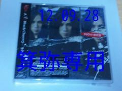 2008年「冬の幻」初回盤◆CD+DVD仕様◆新品定価即決