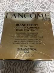 ランコム ブランエクスペール BO-10