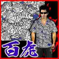 百虎総柄 アロハシャツ ヤクザ ヤンキー オラオラ系 半袖 服 派手 和柄 109紺-L