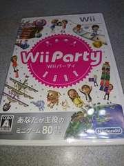 Wii!箱説あり!Wiiパーティ!ソフト!
