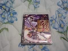 【PS3】ガンダム無双2
