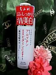★ちふれ・しっかりW美白・美白化粧水W★