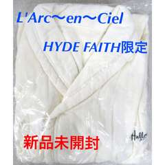 新品未開封★L'Arc〜en〜Ciel HYDE FAITH 限定★バスローブ