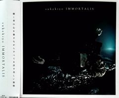 sukekiyo:IMMORTALIS♪♪ CD2枚組 初回限定盤★ DIR EN GREY
