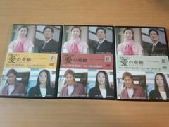 台湾ドラマDVD「愛の奇跡 DVD-BOX1」バレリーナ●