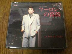 宝塚CD ツーロンの薔薇 雪組 一路真輝