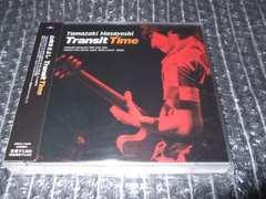 山崎まさよし『TRANSIT TIME』 2枚組ライフ盤゛(福耳)