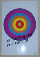 EXILE gallery 2007 EXILE Evolution★メッセージ&サイン付ポストカード