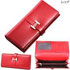 本革財布 牛革 女性へのプレゼントに最適な長財布