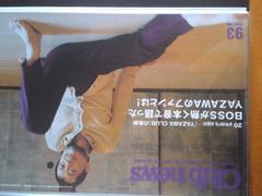 ★矢沢永吉ファンクラブ会報93・95〜97・99号の5冊です☆