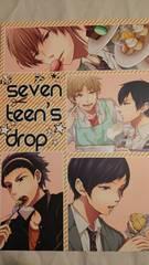 ワールドトリガー☆同人誌「seventeen's drop」17歳組 三輪 出水 辻