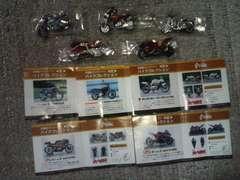 キリン FIRE  オンリーワン  バイクコレクション  全5種