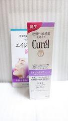 キュレルエイジングケア化粧水●小じわや乾燥性敏感肌のとろみ化粧水●