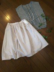 〇chambre de charme〇シルクタッチの上品スカート*・゜新品