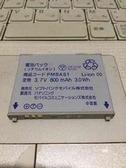 中古002pバッテリー