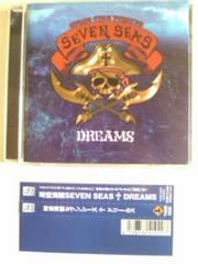 (CD)時空海賊SEVEN SEAS/セブンシーズ☆DREAMS帯付き廃盤レア