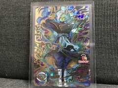 ドラゴンボールヒーローズ GDM10弾 UR ザマス HGD10-45
