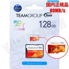 偽物注意 国内正規品 デザインマイクロ Team 80MB/s microSDXC 128GB