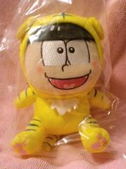 一番くじおそ松さん〜けも松さんパレードC賞カラ松ぬいぐるみ