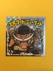 ワンピースマン2コレクターシール 超新星編-15  エドワード