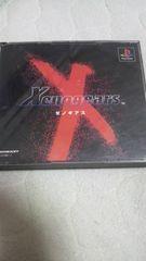 PS名作RPG!!ゼノギアス!!Xenogears!!