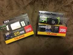 ライト&充電池セット