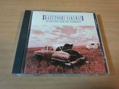 CD「桜井和寿作品集 アコースティック・ヴァージョン」ミスチル