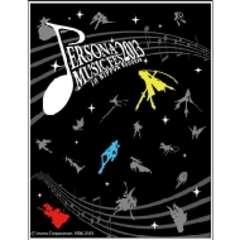 即決 ミラー PERSONA MUSIC FES 2013 †in 日本武道館 新品