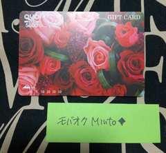 QUOカード5000円分ローズブーケ◆モバペイ印紙切手歓迎