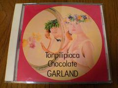 ガーランドCD TONPILIPIACA CHOCOLATE 廃盤