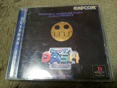 PS☆ロックマンDASH鋼の冒険心☆CAPCOM。アクションゲーム。