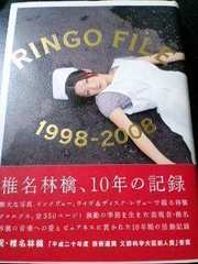 保存版【椎名林檎】RINGOファイル