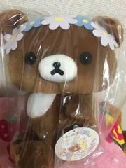 リラックマ meets  ♪ ぬいぐるみXL 【チャイロイコグマ】